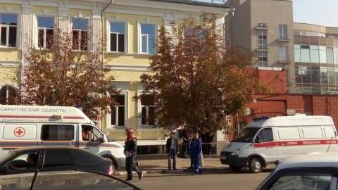 В Саратове эвакуируют городскую думу и администрацию