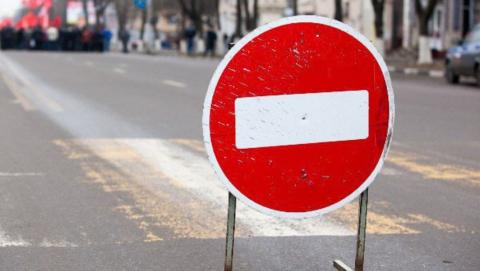 В Саратове перекроют участок улицы Мичурина и Обуховского переулка