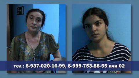 В Саратове ищут жертв мошенничества гадалок