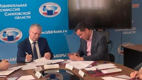 Валерия Радаева выбрали губернатором Саратовской области по окончательным итогам выборов