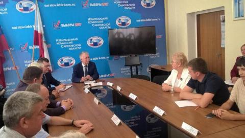 В саратовском облизбиркоме утвердили итоги выборов в областную думу
