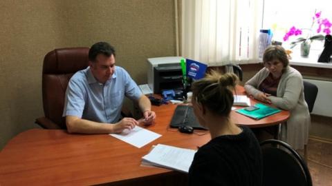 Депутат Александр Белов провел прием граждан
