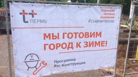 Энергетики завершают реконструкцию тепломагистрали наБахметьевской