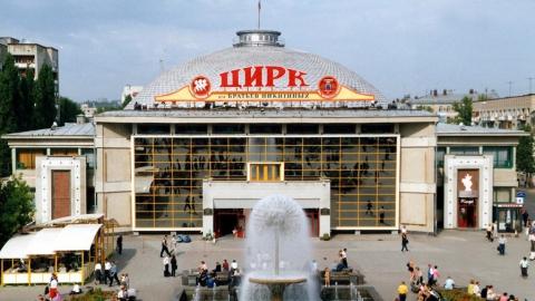 Реконструкция здания цирка позволит сделать его более комфортным и современным
