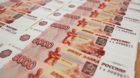Государственный долг Саратовской области составляет 50,3 миллиарда рублей