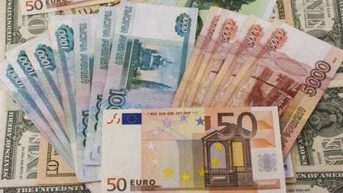 ЦБснизил курсы доллара иевро с26сентября