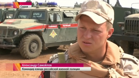 Гражданин Вольска вывел роту из-под минометного обстрела вСирии