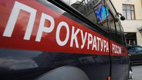 Руководитель КФХ получил условный срок замошенничество свыплатами минсельхоза