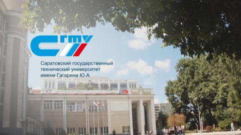 Гагаринский университет приглашает жителей региона на Фестиваль науки