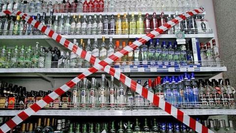 Двух продавщиц из Энгельса обвиняют в торговле некачественным алкоголем