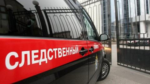 Жителя Петровска осудили за попытку дать взятку начальнику отдела полиции
