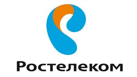 """""""Ростелеком"""" приглашает на IT-конференцию """"Юкон 2017"""" в Саратове"""