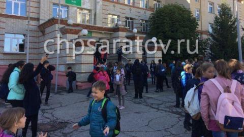 В Саратове снова массово эвакуируют школьников