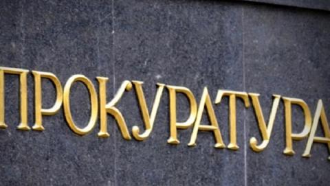И.о. главы Саратова получил предостережение от прокурора области
