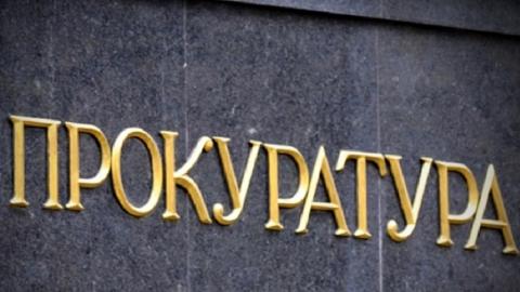 Балашовский депутат скрыл доход в пять миллионов рублей и лишился мандата