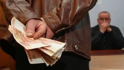 Средняя взятка в Саратовской области достигла 103 тысяч рублей