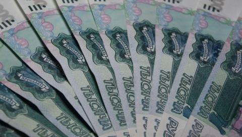 Под Саратовом цыганка изКурска украла упенсионерки 9 тыс. руб.