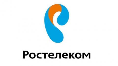 """За год корпоративные клиенты """"Ростелекома"""" провели более 10 тысяч конференций с помощью сервиса """"Web-видеоконференции"""""""