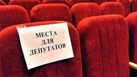 В Федоровском районе четыре депутата скрыли доходы и лишились мандатов