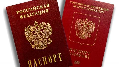 В Озинках пограничники не пустили через границу иностранца с поддельными документами
