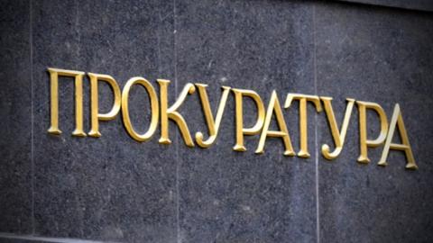 Саратовский депутат лишился восьми земельных участков из-за незаконных доходов