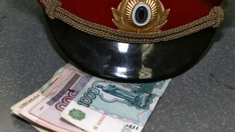Четверо бывших полицейских отправятся в колонию строгого режима за взятку