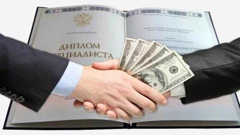Саратовцам предлагали купить дипломы и аттестаты через интернет