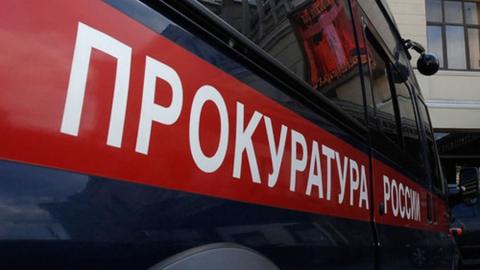 Прокуратура вернула Балашовскому району тепловой комплекс стоимостью 247 миллионов рублей