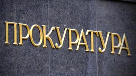 Начальника отдела полиции Волжского района оштрафовали на 2 тысячи рублей