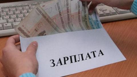 """В Саратове """"Ролекс"""" задолжал сотрудникам 1,5 миллиона рублей"""