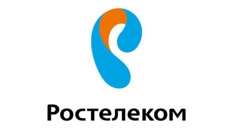 """""""Ростелеком"""" отразил атаки вируса Bad Rabbit на сети корпоративных клиентов компании"""