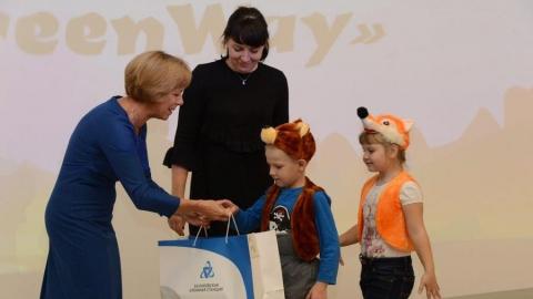 Более 200 юных экологов награждены в информационном центре Балаковской АЭС