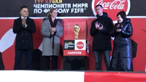 В Саратов привезли Кубок Чемпионата мира по футболу