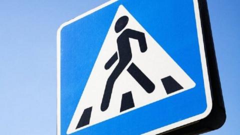 В Саратове водитель иномарки сбил пешехода и покинул место аварии