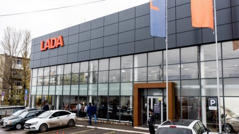 "Автосалон LADA компании ""Агат"" представил автоновинку года"