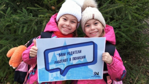 Жители Саратовской области поздравили полицейских с Днем сотрудника ОВД