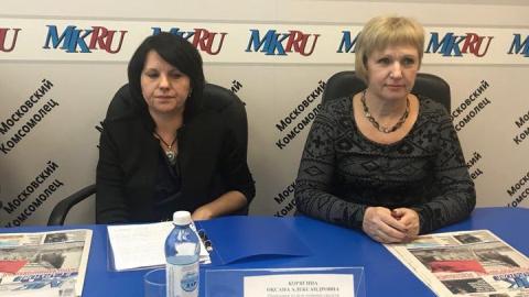 Саратовский ЦСМ оценивает качество продукции других регионов России