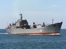"""Десантный корабль """"Саратов"""" отправился воевать в Сирию"""