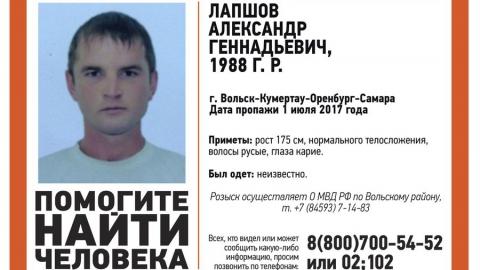 Волонтеры ведут поиски пропавшего жителя Вольска