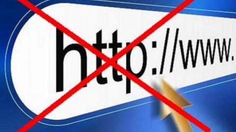 Сайт с информацией о незаконном использовании маткапитала признали запрещенным