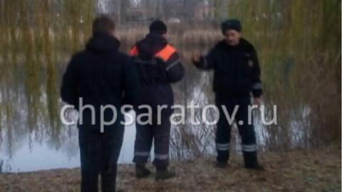 В Балаково из Больничного пруда извлекли тело мужчины