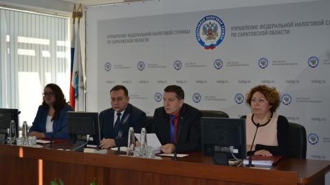 Итоги работы налоговых органов Саратовской области за девять месяцев обсудили на коллегии