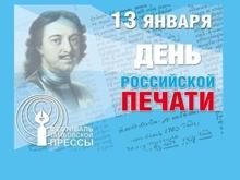 Saratovnews получил награды от представителей исполнительной и законодательной власти