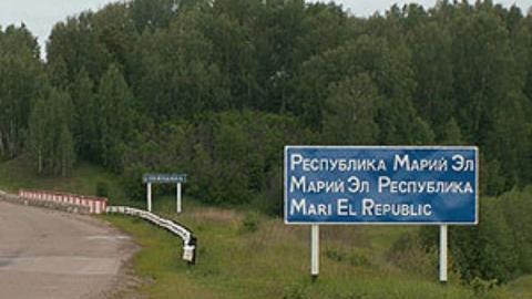 Пятеро бывших саратовских чиновников заняли посты в правительстве республики Марий Эл