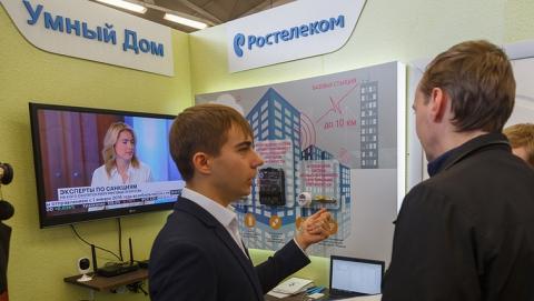 """""""Ростелеком"""" представил концепцию """"умного дома"""" научным и деловым кругам Саратова"""