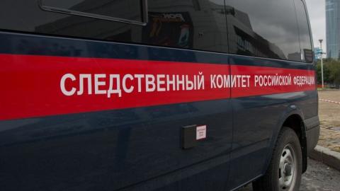 Под Саратовом сельчанина осудили за нападение на полицейского