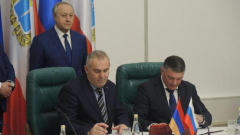 Саратовских бизнесменов и туристов пригласили в Армению