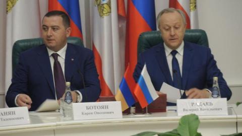 Вольск и Красный Кут подписали соглашения об установлении побратимских связей с городами Армении