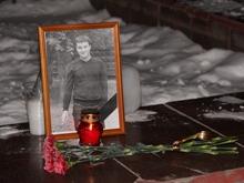 """Акция памяти Кирилла Буркова прошла при """"МГЕРовцах инкогнито"""""""