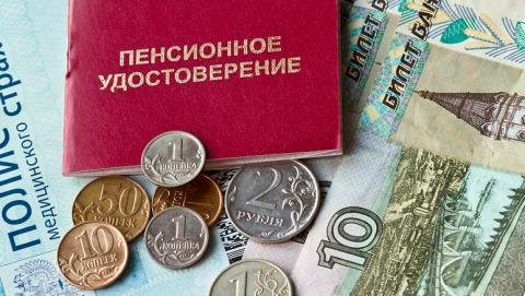 Житель Пугачева незаконно получал пенсию по инвалидности